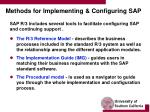 methods for implementing configuring sap
