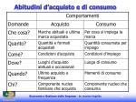 abitudini d acquisto e di consumo