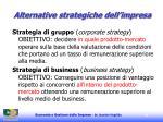 alternative strategiche dell impresa