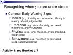 recognising when you are under stress