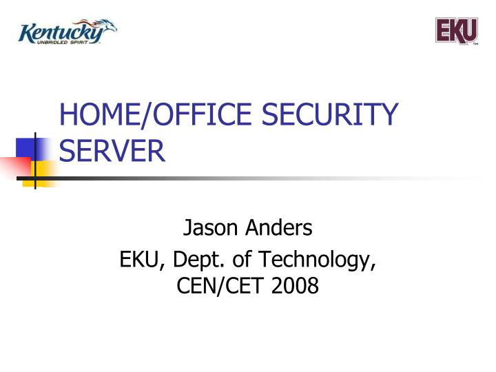 home office security server n.