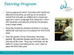 tutoring program