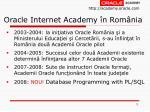 oracle internet academy n rom nia