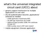 what s the universal integrated circuit card uicc about