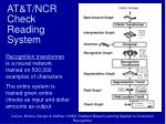 at t ncr check reading system