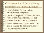 characteristics of leap learning environment and planning language