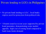 private lending to lgus in philippines