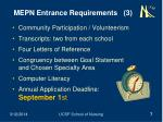 mepn entrance requirements 3