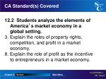 ca standard s covered