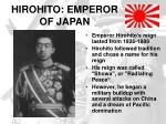 hirohito emperor of japan