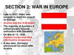 section 2 war in europe