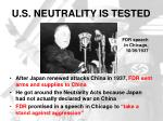 u s neutrality is tested