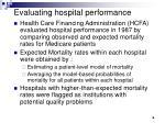 evaluating hospital performance