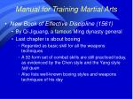 manual for training martial arts