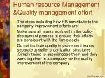 human resource management quality management effort