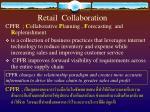 retail collaboration14