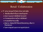 retail collaboration3