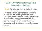 2008 2009 district strategic plan protocols of progress