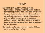 resum
