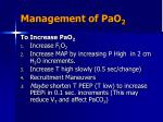 management of pao 2