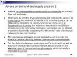 jevons on demand and supply analysis 2