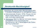 strukturelle machtlosigkeit3