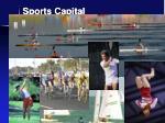 sports capital