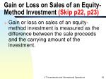 gain or loss on sales of an equity method investment skip p22 p23