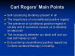 carl rogers main points