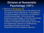 division of humanistic psychology 1971
