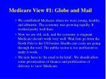 medicare view 1 globe and mail