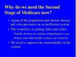 why do we need the second stage of medicare now47