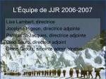 l quipe de jjr 2006 2007