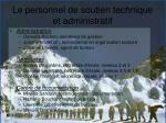 le personnel de soutien technique et administratif