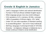 creole english in jamaica