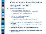 geschichte der interkulturellen p dagogik seit 1970