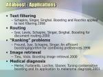 adaboost applications
