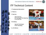 itf technical content