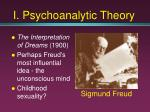 i psychoanalytic theory