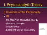 i psychoanalytic theory5