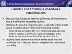benefits and limitations of end use classifications