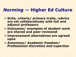 norming higher ed culture
