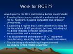 work for rce