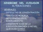 sindrome del cuidador alteraciones22