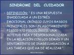 sindrome del cuidador5