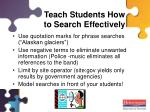teach students how to search effectively