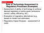 role of technology assessment in regulatory processes examples