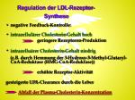 regulation der ldl rezeptor synthese