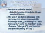the generation y doctor beyond knowledge