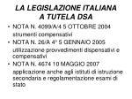 la legislazione italiana a tutela dsa